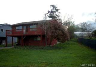 Photo 2: 3912 Lancaster Rd in VICTORIA: SE Swan Lake Single Family Detached for sale (Saanich East)  : MLS®# 308910