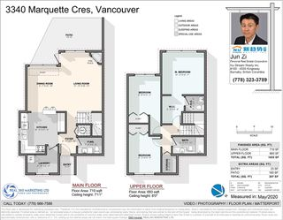 "Photo 40: 3340 MARQUETTE Crescent in Vancouver: Champlain Heights Townhouse for sale in ""CHAMPLAIN RIDGE"" (Vancouver East)  : MLS®# R2457889"