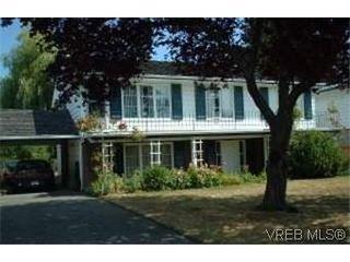 Photo 1: 1710 Blair Ave in VICTORIA: SE Lambrick Park House for sale (Saanich East)  : MLS®# 343610