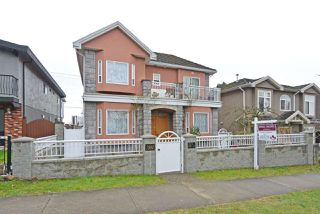 Photo 1: 1890 E 55TH Avenue in Vancouver: Fraserview VE House for sale (Vancouver East)  : MLS®# R2441737