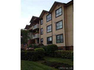 Photo 1: 107 7 W Gorge Rd in VICTORIA: SW Gorge Condo for sale (Saanich West)  : MLS®# 604868