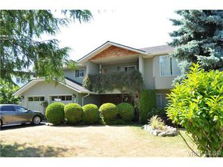 Photo 1: 4402 King Alfred Crt in VICTORIA: SE Gordon Head House for sale (Saanich East)  : MLS®# 648884