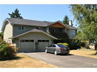 Photo 2: 4402 King Alfred Crt in VICTORIA: SE Gordon Head House for sale (Saanich East)  : MLS®# 648884