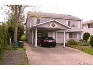 Photo 1: 63 Hampton Rd in VICTORIA: SW Tillicum Single Family Detached for sale (Saanich West)  : MLS®# 335330