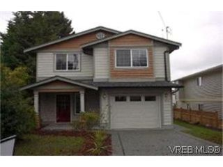 Photo 1: 1514 Clawthorpe Ave in VICTORIA: Vi Oaklands Single Family Detached for sale (Victoria)  : MLS®# 340226