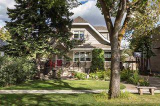 Main Photo: 11337 123 Street in Edmonton: Zone 07 House for sale : MLS®# E4213584
