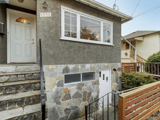 Photo 15: 1559 Westall Ave in VICTORIA: Vi Oaklands House for sale (Victoria)  : MLS®# 828573