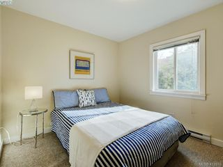 Photo 13: 1559 Westall Ave in VICTORIA: Vi Oaklands House for sale (Victoria)  : MLS®# 828573
