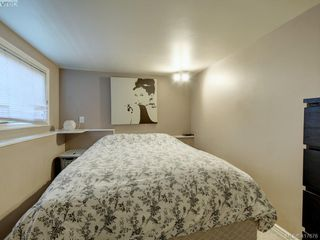 Photo 19: 1559 Westall Ave in VICTORIA: Vi Oaklands House for sale (Victoria)  : MLS®# 828573