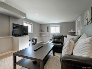Photo 16: 1559 Westall Ave in VICTORIA: Vi Oaklands House for sale (Victoria)  : MLS®# 828573
