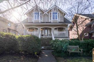 Main Photo: 2568 W 5TH Avenue in Vancouver: Kitsilano Townhouse for sale (Vancouver West)  : MLS®# R2439694