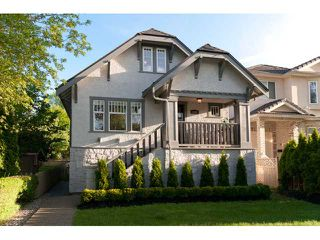 Photo 9: 3332 W 27TH Avenue in Vancouver: Dunbar House for sale (Vancouver West)  : MLS®# V950507