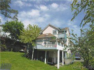 Photo 1: 2592 Empire St in VICTORIA: Vi Oaklands Half Duplex for sale (Victoria)  : MLS®# 571464