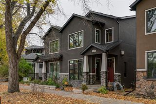 Main Photo: 308 15 Street NW in Calgary: Hillhurst Semi Detached for sale : MLS®# A1042248