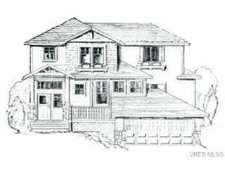 Photo 1: 518 Caselton Pl in VICTORIA: SW Royal Oak House for sale (Saanich West)  : MLS®# 324753