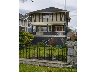 Photo 1: 723 Oliver Street in VICTORIA: OB South Oak Bay Single Family Detached for sale (Oak Bay)  : MLS®# 321026