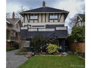 Photo 4: 723 Oliver Street in VICTORIA: OB South Oak Bay Single Family Detached for sale (Oak Bay)  : MLS®# 321026