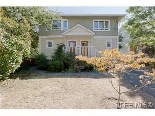 Main Photo: 1341/1343 Balmoral in : Vi Fernwood Revenue Duplex for sale (Victoria)  : MLS®# 368642