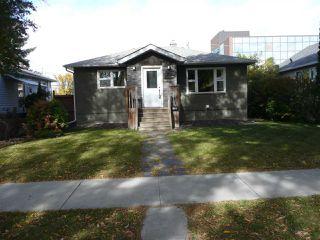 Main Photo: 8754 81 Avenue in Edmonton: Zone 17 House for sale : MLS®# E4215956