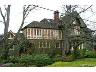 Photo 9:  in VICTORIA: Es Old Esquimalt Condo Apartment for sale (Esquimalt)  : MLS®# 422072