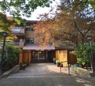 Photo 1: 208 2190 W 7TH AVENUE in Vancouver: Kitsilano Condo for sale (Vancouver West)  : MLS®# R2335129